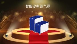 北京绿绵科技有限公司
