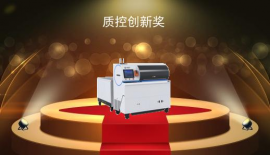 北京兰友科技有限公司