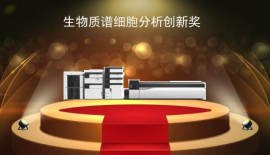 岛津企业治理(中国)有限公司