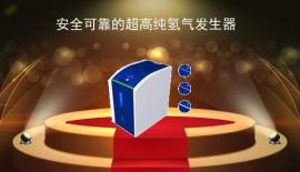 北京綠綿科技有限公司