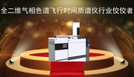 北京東西分析儀器有限公司