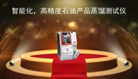 奧地利安東帕(中國)有限公司