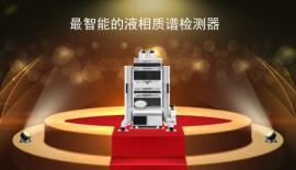 安捷倫科技(中國)有限公司