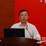 劉志強:現代質譜技術與傳統中藥研究