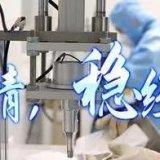 德国耶拿荧光定量PCR仪