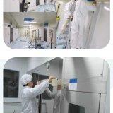 天美室內滅菌服務