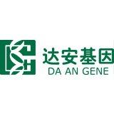 達安基因2019年年報