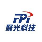 聚光科技半年報發布 凈利潤1368萬元 同比下降92.45%