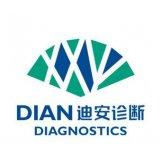 迪安診斷增長超出預期 上半年營收44.73億 同比增長11.99%