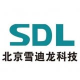 受疫情影響 雪迪龍上半年凈利928.55萬 下滑82.66%
