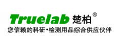 上海楚柏实验室设备有限公司