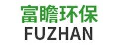 上海富瞻環保科技有限公司