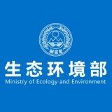 CODCr 氨氮等11項水質檢測標準