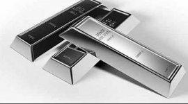 20180530 贵金属及首饰分析检测新技术及新应用